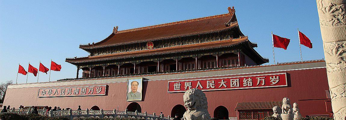 Konfuzius: