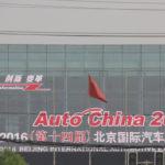 AutoChina