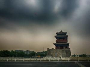 Yongding-Tor