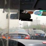 Taxifahrt bei Smog