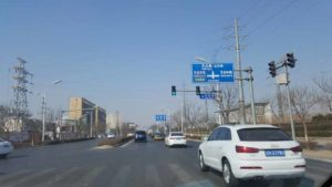 Back in Beijing - Blue sky