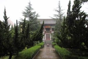 Famen-Tempel