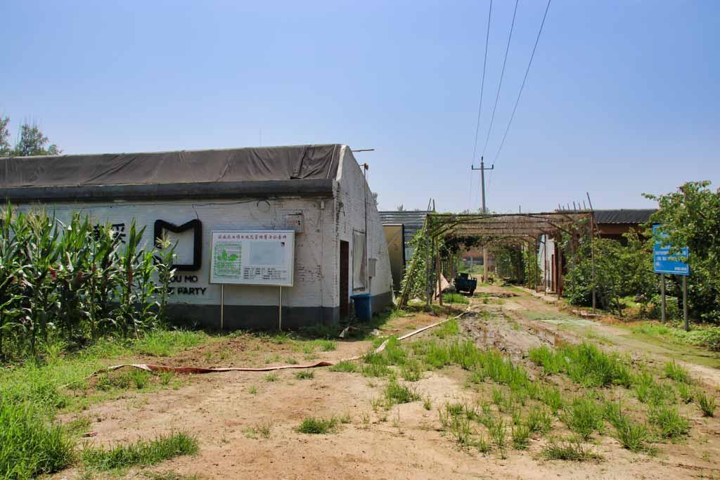Farm bei Huairou