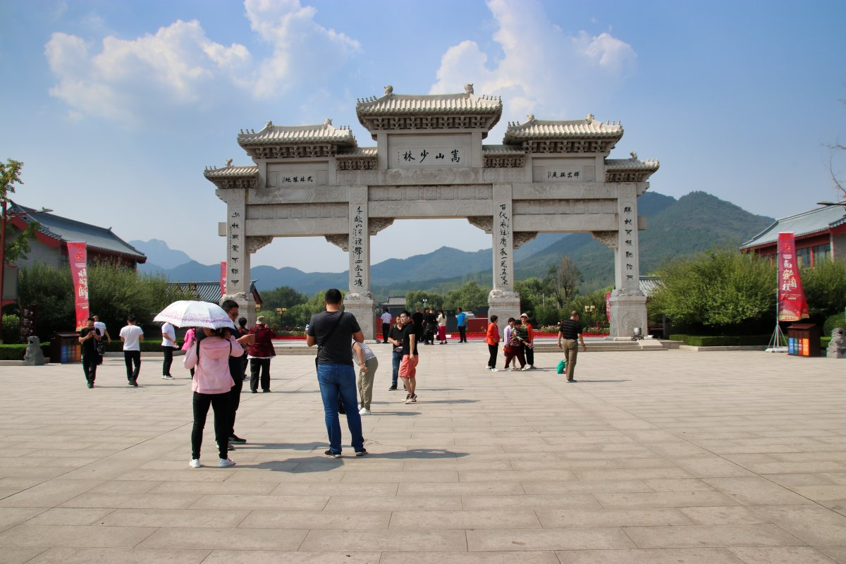 Shaolin-Kloster