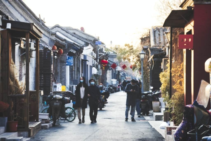Im Wudaoying-Hutong, Altstadtgasse in Peking