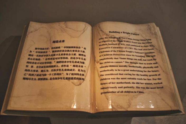 Steinernes Buch als Beschilderung in der Ausstellung