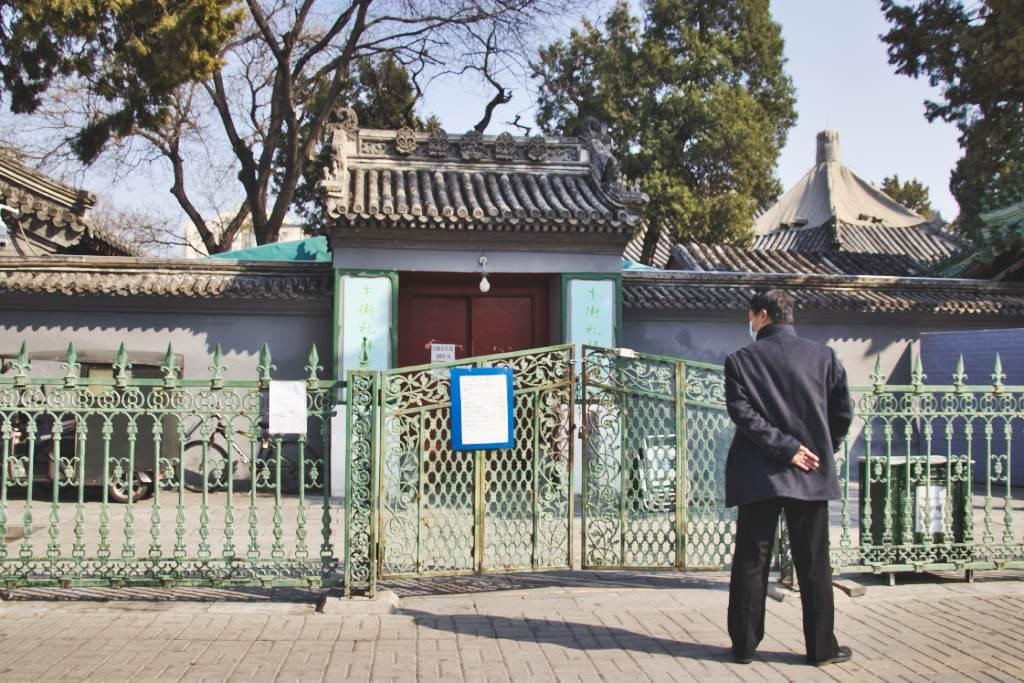 Die älteste Moschee Pekings: die Ochsenstraßen-Moschee. Leider derzeit geschlossen.
