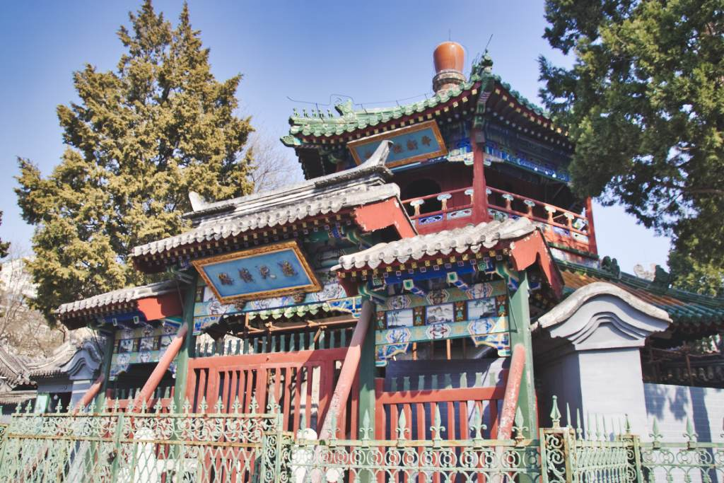 Haupttor der Niujie-Moschee