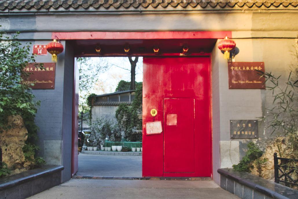Rotes Tor, Eingang chinesische katholisch-patriotische Vereinigung