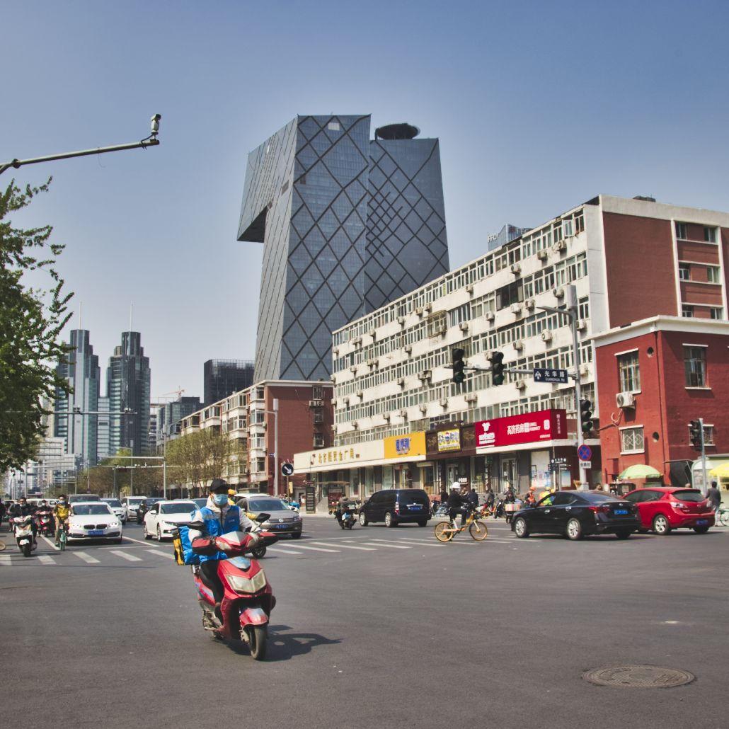 Pekings Lange Unterhose, das CCTV Headquarter, von der nicht so oft fotografierten Seite aus gesehen.