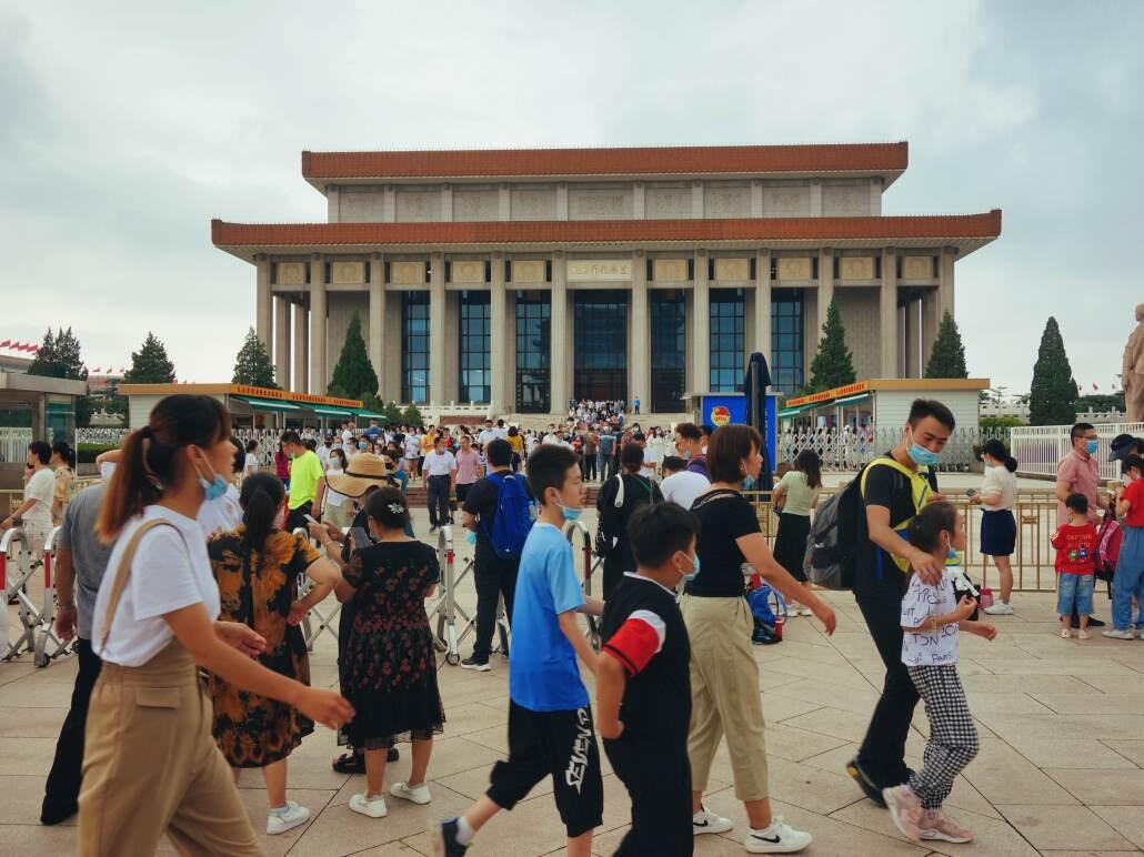 Rückseite/Ausgang des Mao-Mausoleums