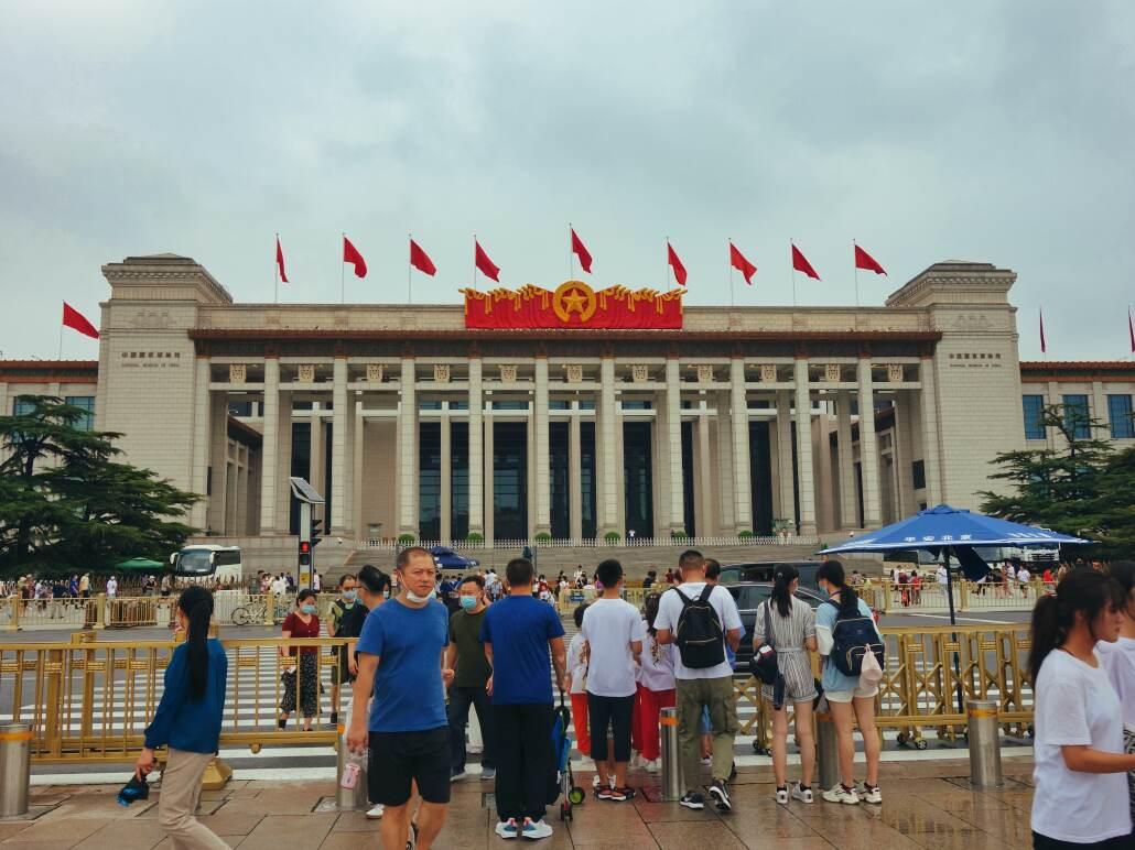 Pekings Nationalmuseum vom Tian'anmen aus gesehen