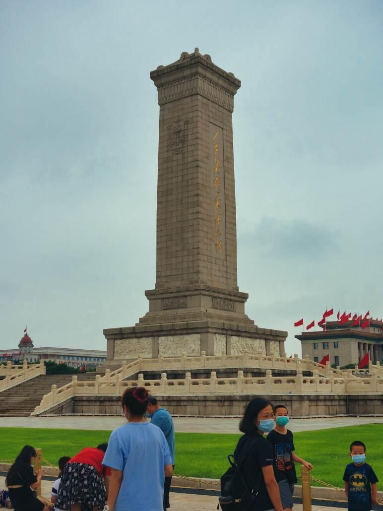 Denkmal für die Helden des Volkes auf dem Tian'anmen in Peking