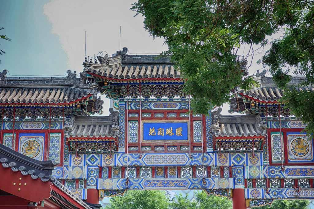 Baiyun Guan – Tempel der weißen Wolken