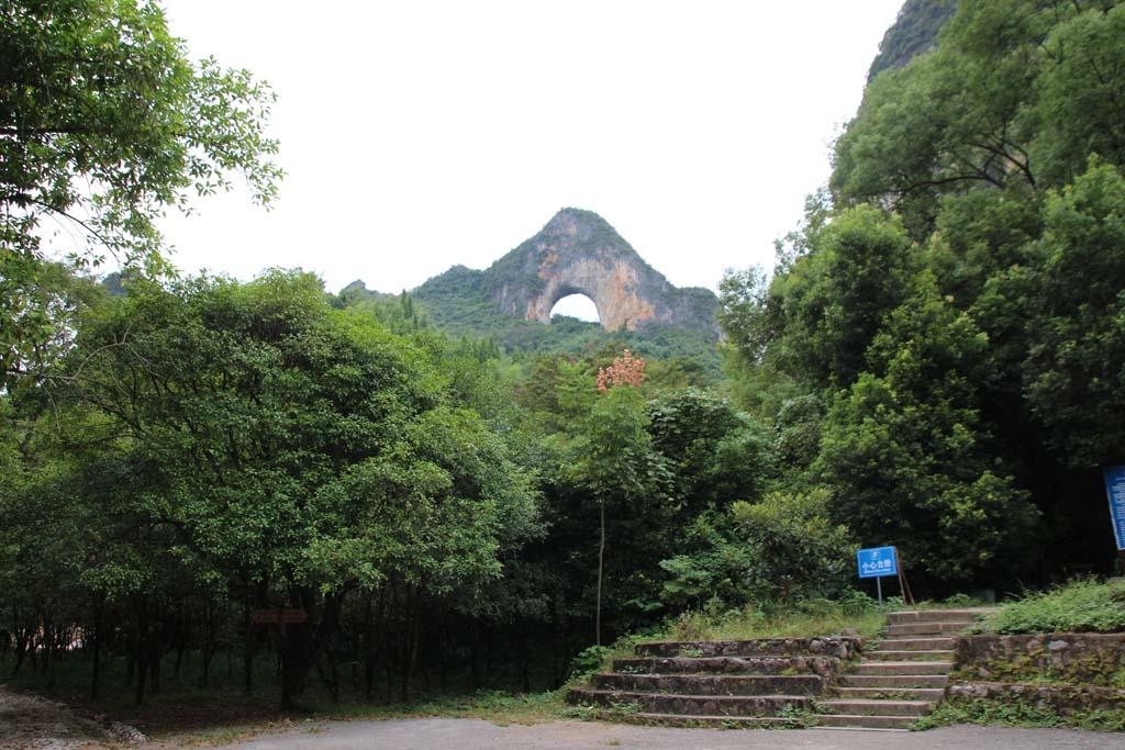 Yangshuo (Teil 4) – Radtour zum Mondberg