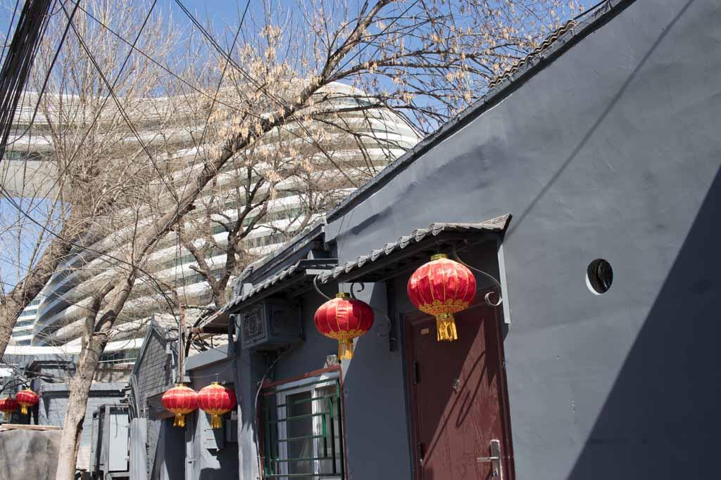 Gegensätze in Peking