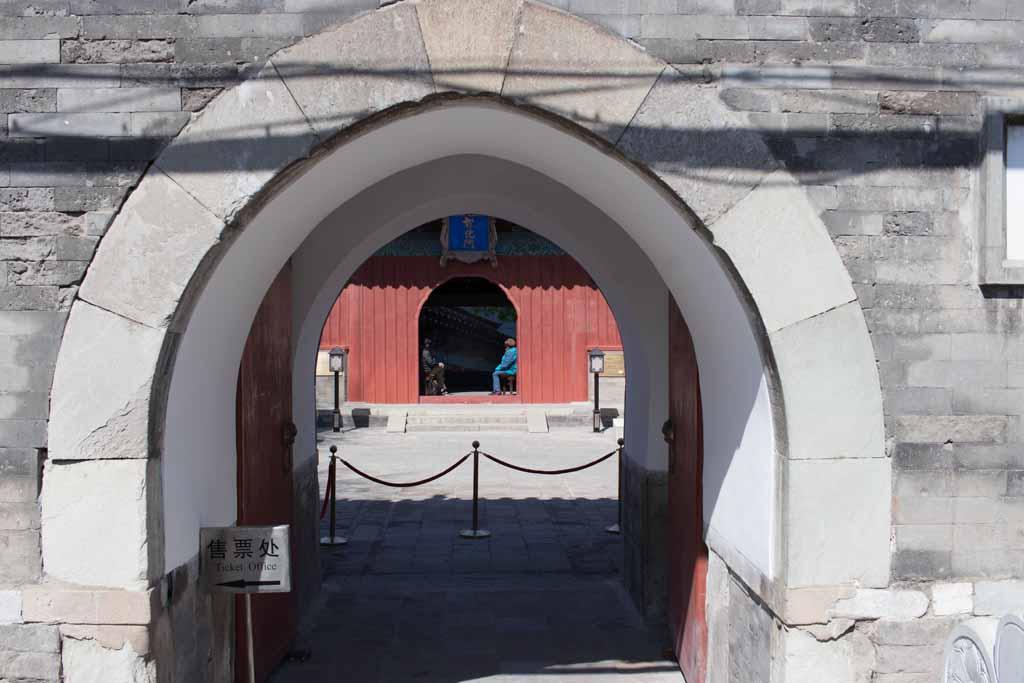 Der Zhihua-Tempel
